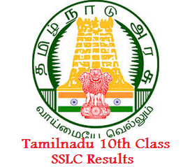 tamilnadu dge 10th class sslc exam results