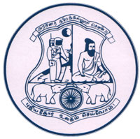nandanam-arts-college